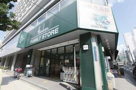 阪急ファミリーストア瓦屋町の画像1