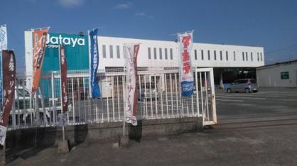 株式会社ワタヤハウジング資材館*の画像1
