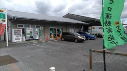 ヤマト運輸 八女本村センター*の画像1