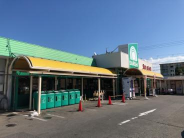 SUPERSANSHI(スーパーサンシ)  サンビーム店の画像1