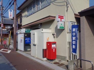 羽曳野古市郵便局の画像1