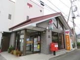 西川田郵便局