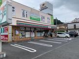 セブンイレブン三春町店