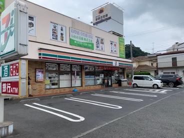 セブンイレブン三春町店の画像1