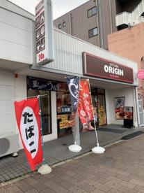 オリジン弁当北久里浜店の画像1