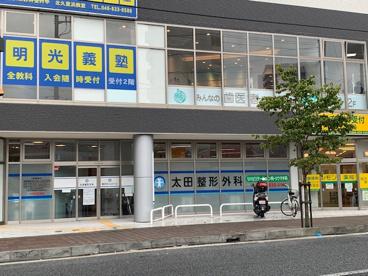 明光義塾 北久里浜教室の画像1