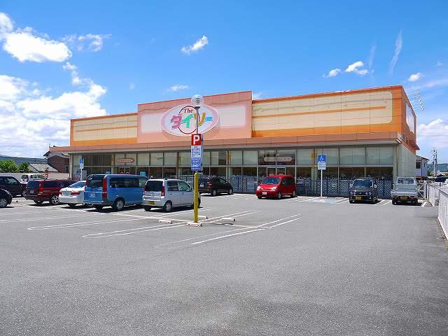 ザ・ダイソー オークワ大和郡山筒井北店の画像
