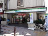 ファミリーマート 根岸二丁目店