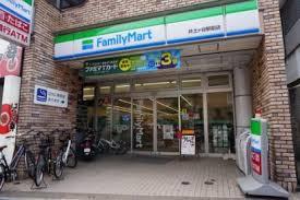 ファミリーマート 井土ヶ谷駅前店の画像1