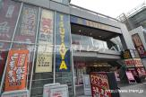 TSUTAYA ツタヤ中野坂上店
