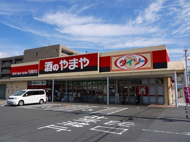 ダイソー やまや大和郡山店の画像