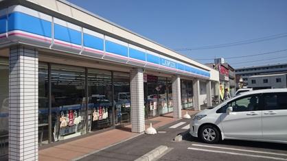 ローソン 福山奈良津町三丁目店の画像1