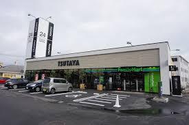 TSUTAYA 三吉店の画像1