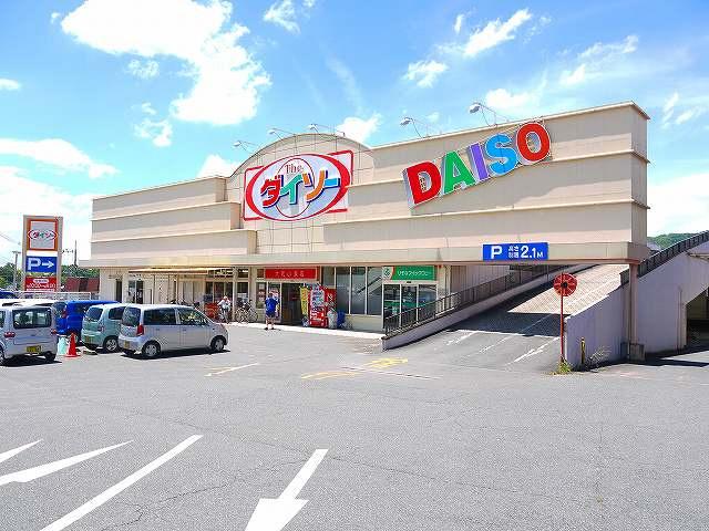 ザ・ダイソー 大和小泉店の画像