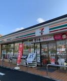 セブンイレブン 葛飾新宿3丁目店