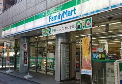ファミリーマート 神田須田町一丁目店の画像1