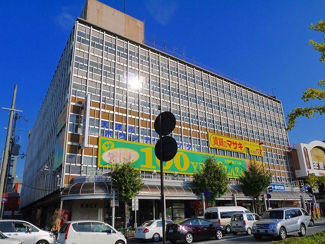 ザ・ダイソー 天理駅前ビル店の画像