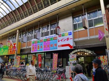 ザ・ダイソー 天理駅前ビル店の画像5