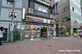 セブンイレブン中野坂上駅前店