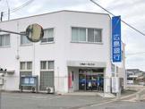 広島銀行神辺支店