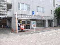 中市郵便局
