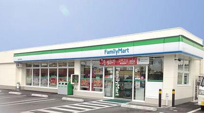 ファミリーマート 梅里二丁目店の画像1