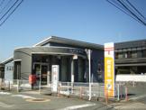 小郡新町郵便局