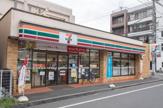セブンイレブン 墨田菊川1丁目店