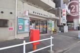 福生武蔵野台郵便局