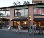 スターバックスコーヒー豊島園駅前店