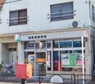 練馬四郵便局