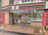 セブンイレブン豊島園駅前店