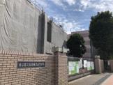 赤羽商業高等学校