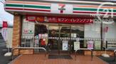 セブンイレブン 福生武蔵野台1丁目店