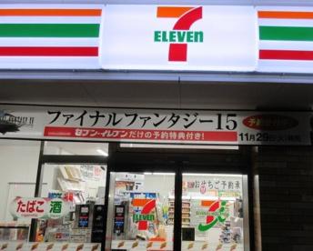 セブン-イレブン 新座野火止5丁目店の画像1