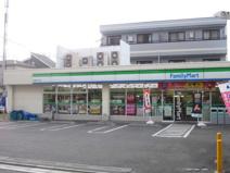 ファミリーマート 南加瀬三丁目店