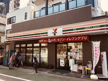 セブンイレブン板橋清水町店の画像1