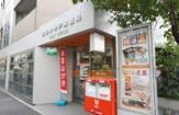 四谷大木戸郵便局