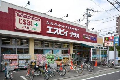 いなげやエスビィ・プラス練馬東大泉店の画像1