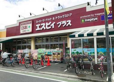 ESBI+(エスビィ・プラス) 練馬東大泉店の画像1