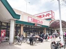 関西スーパー 大社店