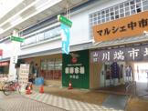 新鮮市場 中市店