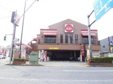 ガスト 八王子寺町店の画像1