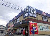 くすりの福太郎習志野台店