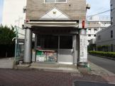 西蒲田交番