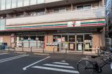 セブン-イレブン 大田区西蒲田店