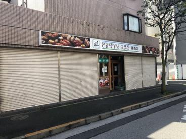 千寿司 葛西店の画像1