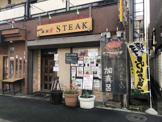 町のステーキ屋さん加真呂葛西店