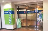 浜田山鈴薬局