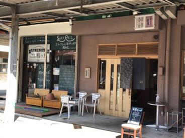 レストラン 長屋の画像1